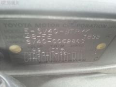 Консоль магнитофона Toyota Vista SV40 Фото 5