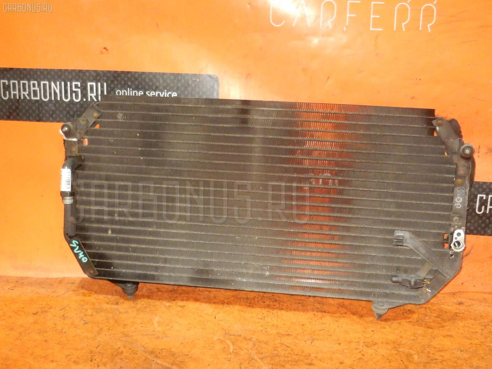 Радиатор кондиционера TOYOTA VISTA SV40 4S-FE. Фото 7