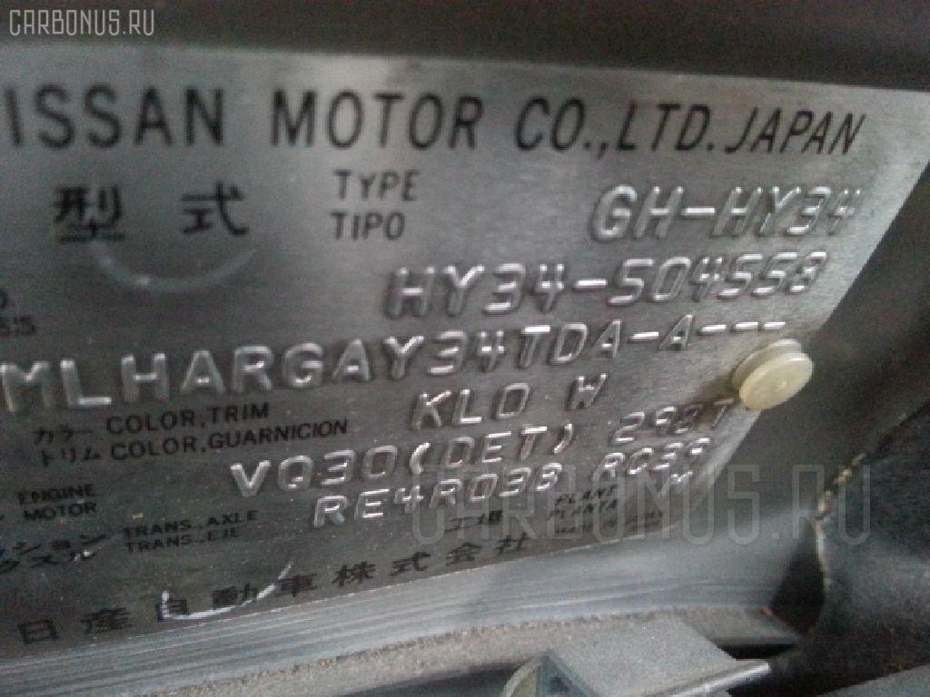 Главный тормозной цилиндр NISSAN CEDRIC HY34 VQ30DET Фото 3