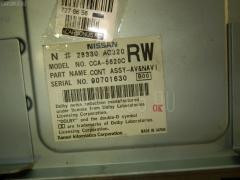 Блок управления климатконтроля Nissan Cedric HY34 VQ30DET Фото 2