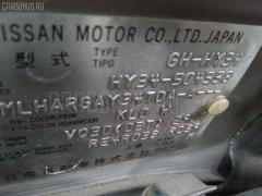 Бачок омывателя Nissan Cedric HY34 Фото 2