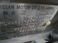 Жесткость на стойки Nissan Cedric HY34 Фото 2