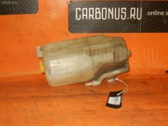 Бачок расширительный NISSAN CEDRIC HY34 VQ30DET Фото 3