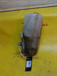 Бачок расширительный NISSAN CEDRIC HY34 VQ30DET Фото 2