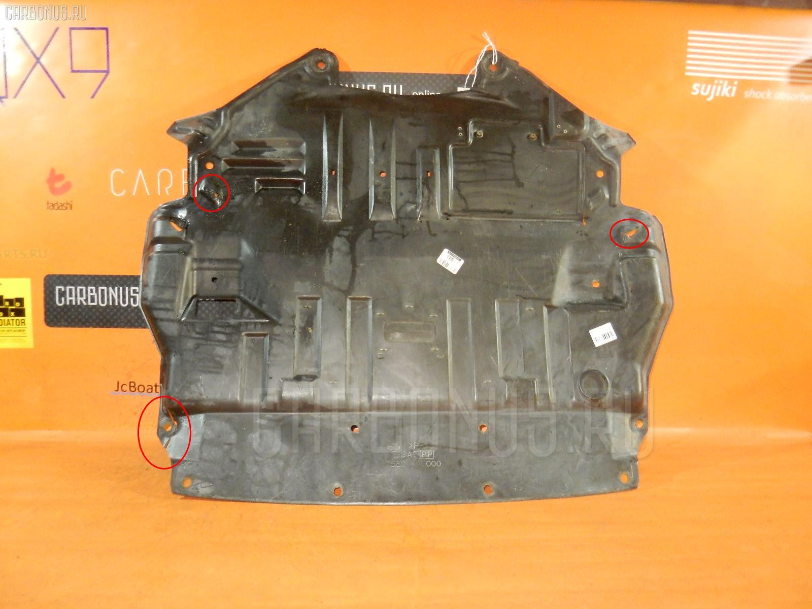Защита двигателя NISSAN CEDRIC HY34 VQ30DET. Фото 3