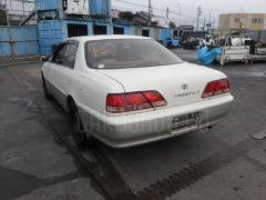 Тяга реактивная Toyota Cresta GX100 Фото 5