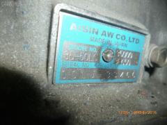 КПП автоматическая TOYOTA CROWN JZS175 2JZ-FSE Фото 3