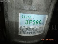 КПП автоматическая TOYOTA CROWN JZS175 2JZ-FSE Фото 7
