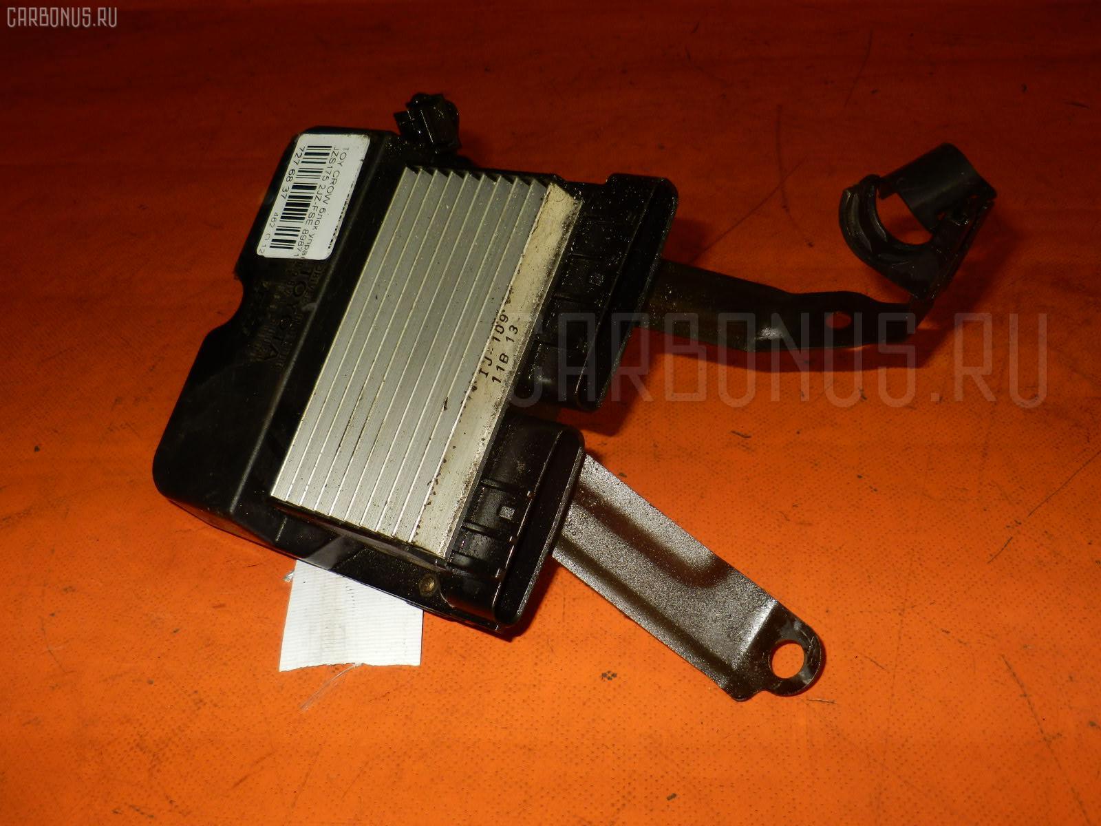 Блок управления инжекторами TOYOTA CROWN JZS175 2JZ-FSE. Фото 10