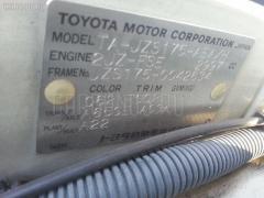 Порог кузова пластиковый ( обвес ) Toyota Crown JZS175 Фото 8