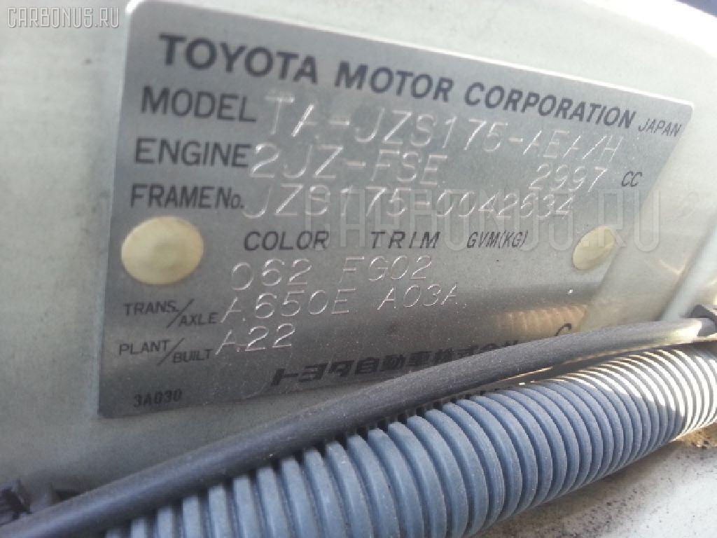 Жесткость бампера TOYOTA CROWN JZS175 Фото 4