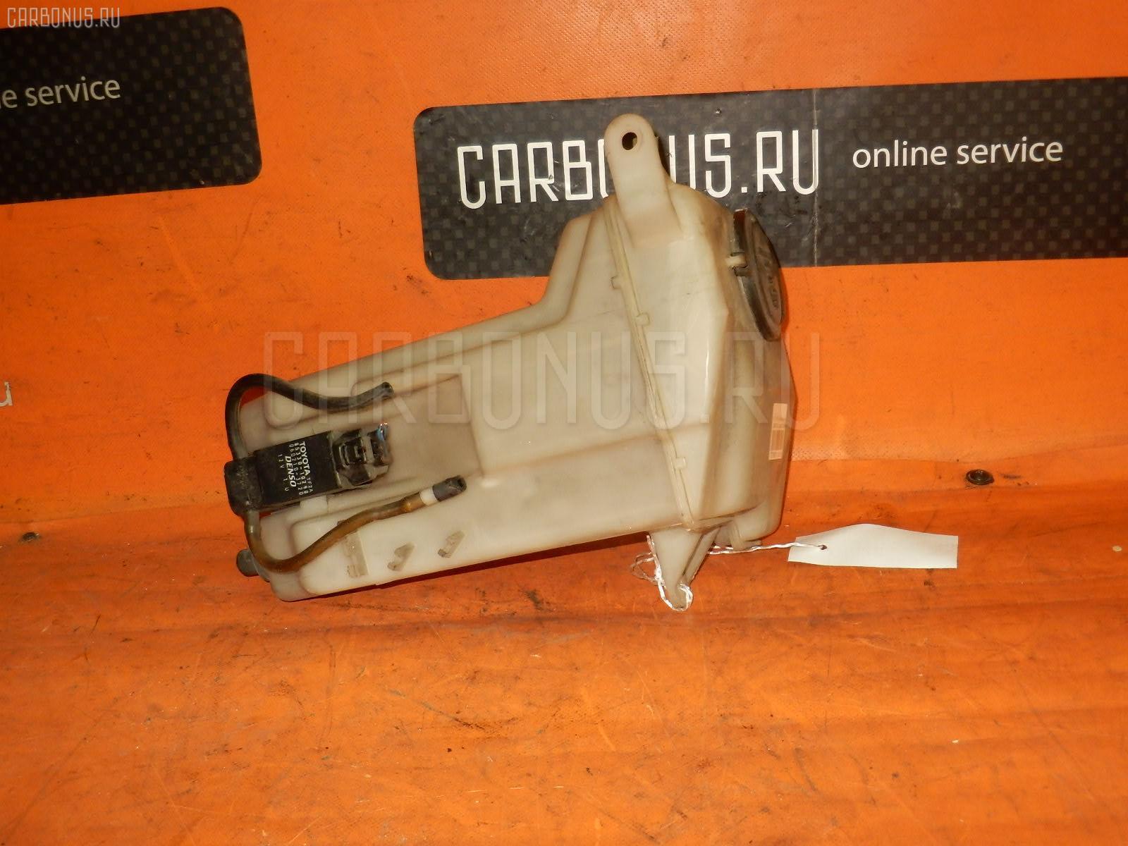 Бачок омывателя Toyota Ipsum SXM10G Фото 1