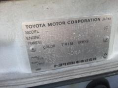 Air bag TOYOTA CORSA EL51 Фото 3
