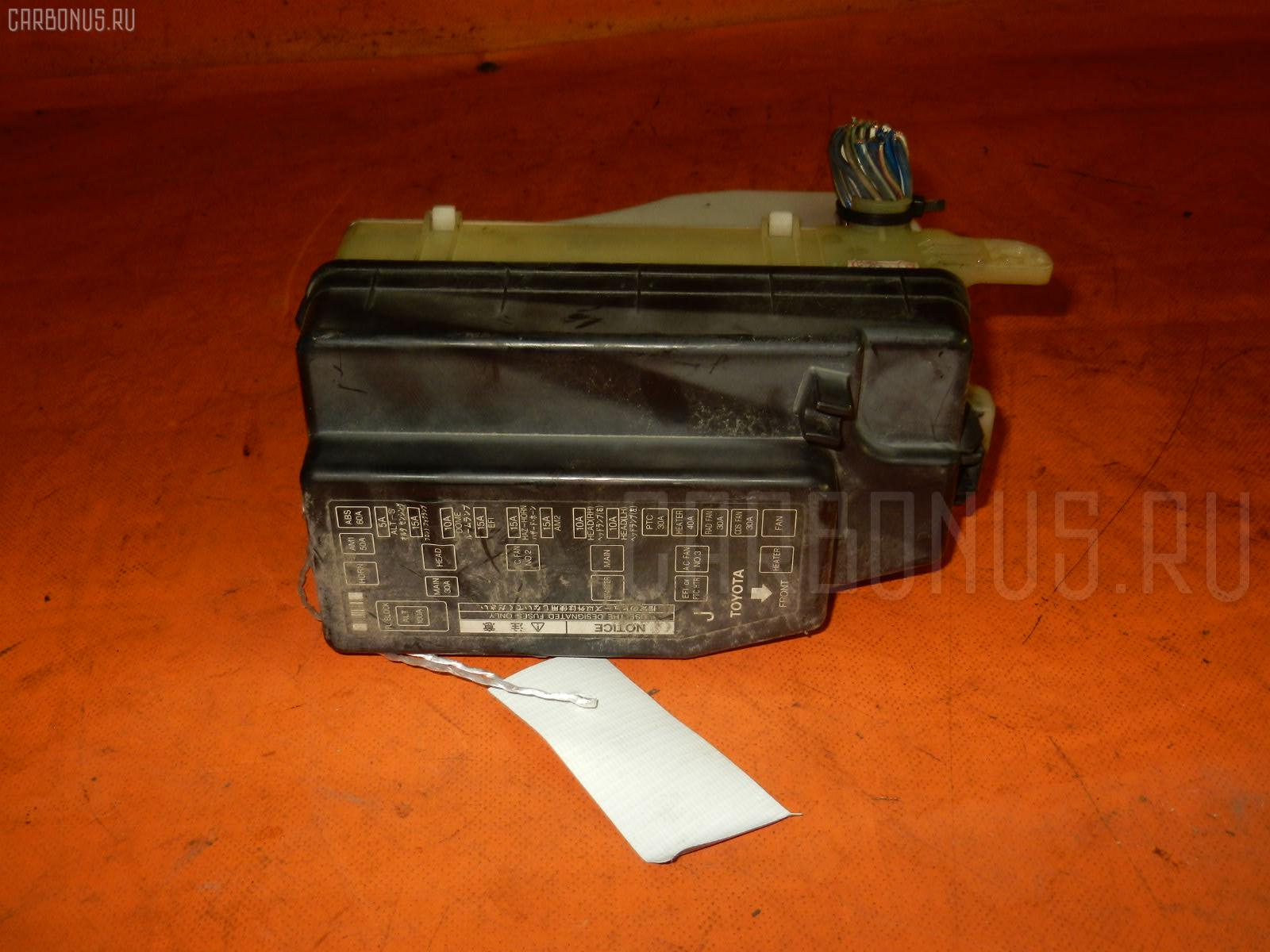 Блок предохранителей TOYOTA EL51. Фото 2