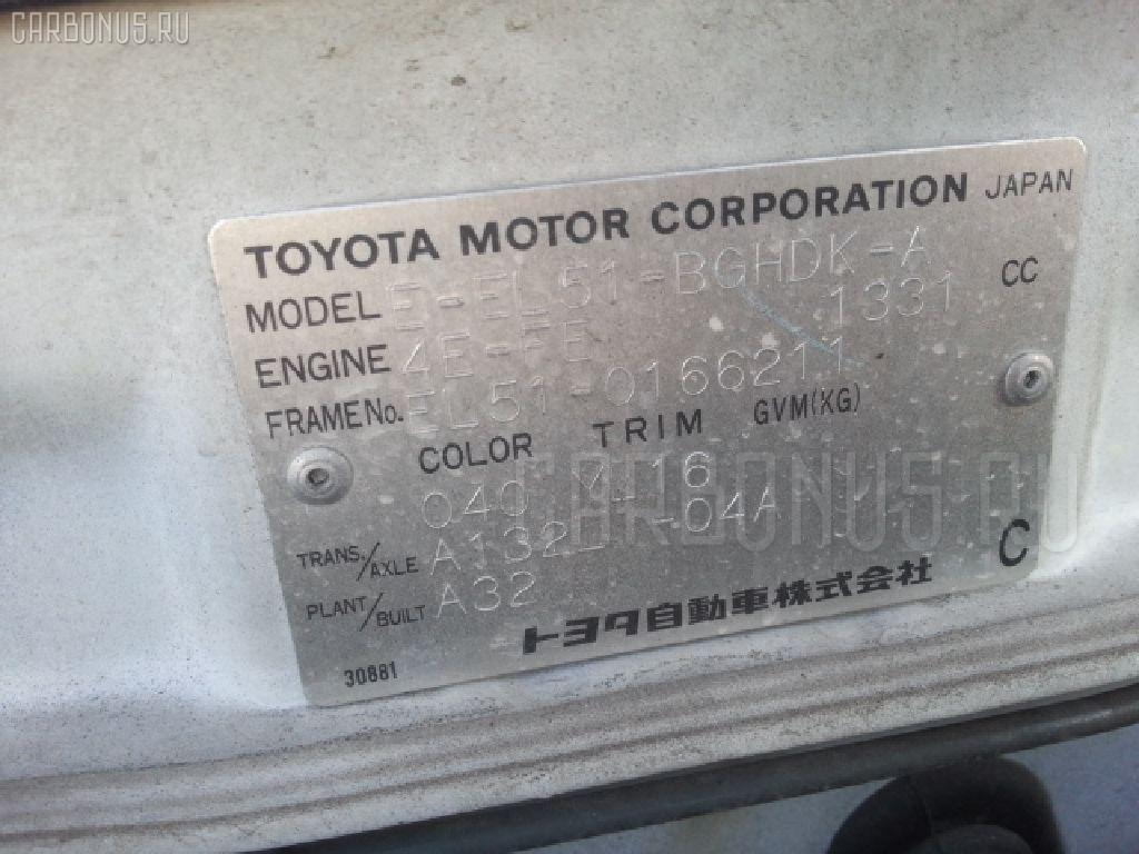 Мотор привода дворников TOYOTA CORSA EL51 Фото 2
