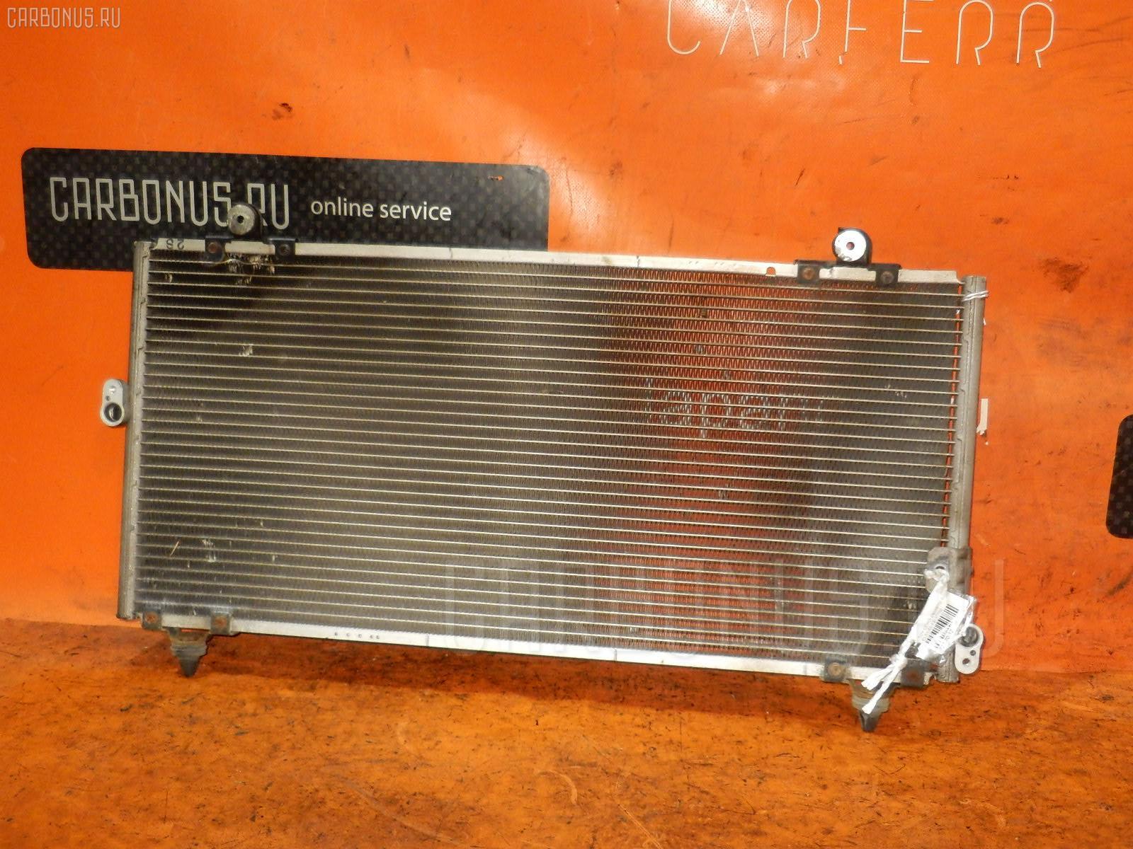 Радиатор кондиционера TOYOTA CORSA EL51 4E-FE. Фото 1