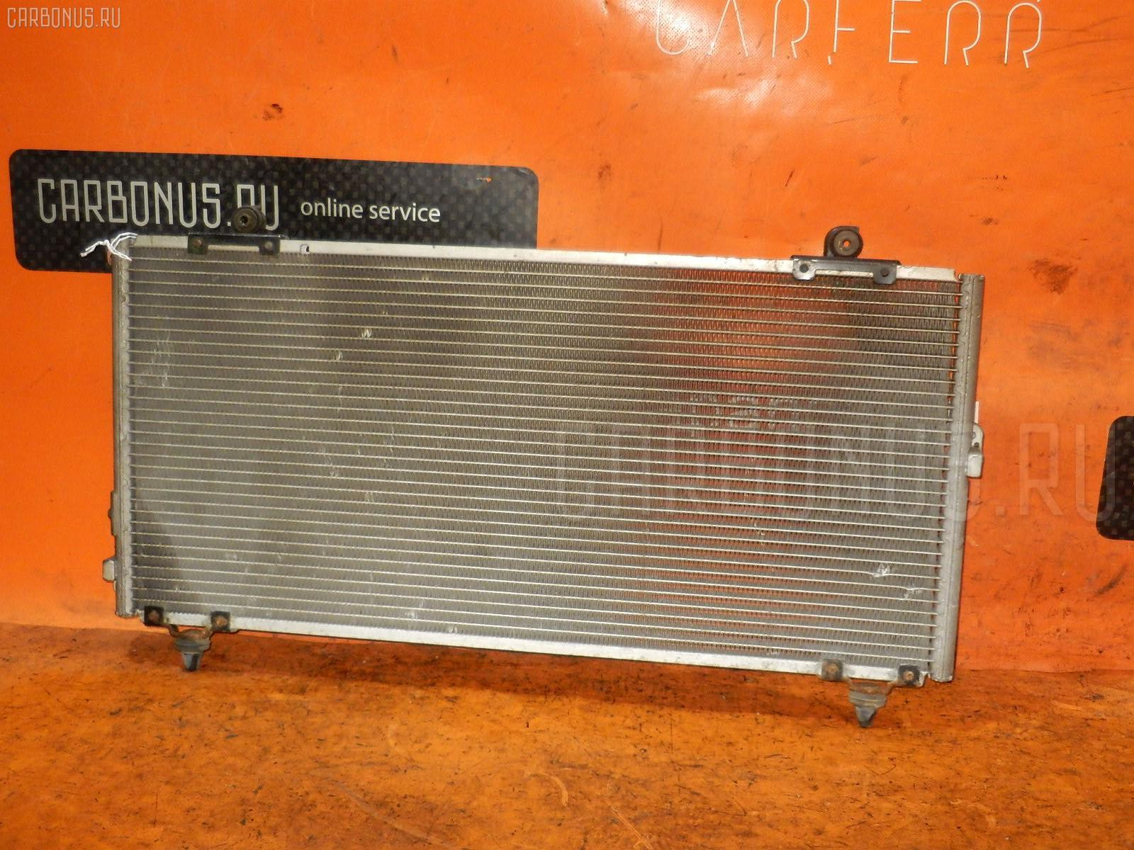 Радиатор кондиционера TOYOTA CORSA EL51 4E-FE. Фото 2