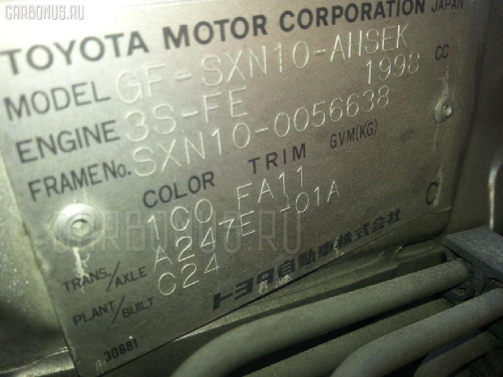 Двигатель TOYOTA NADIA SXN10 3S-FE Фото 12