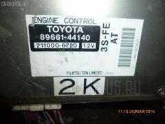 Двигатель TOYOTA NADIA SXN10 3S-FE Фото 5