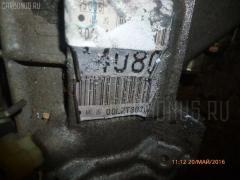 КПП автоматическая Toyota Nadia SXN10 3S-FE Фото 3