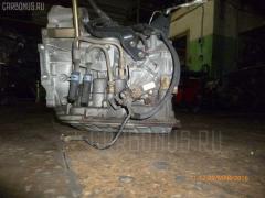 КПП автоматическая Toyota Nadia SXN10 3S-FE Фото 4
