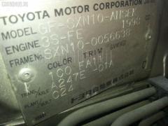 Кожух рулевой колонки TOYOTA NADIA SXN10 Фото 3