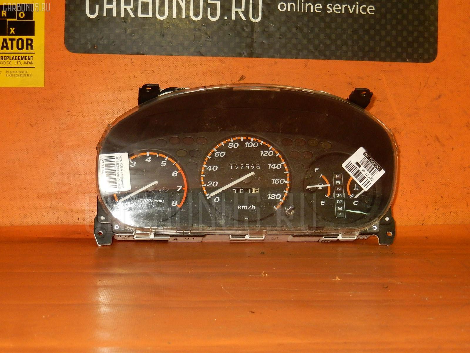 Спидометр HONDA CR-V RD1 B20B Фото 1