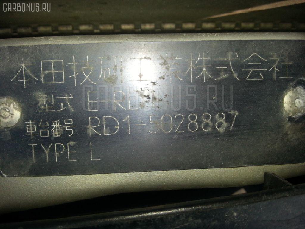 Бачок омывателя HONDA CR-V RD1 Фото 2