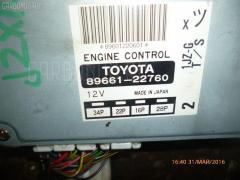 Двигатель TOYOTA CHASER JZX100 1JZ-GE Фото 13