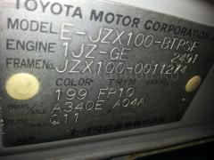 Консоль магнитофона TOYOTA CHASER JZX100 Фото 12