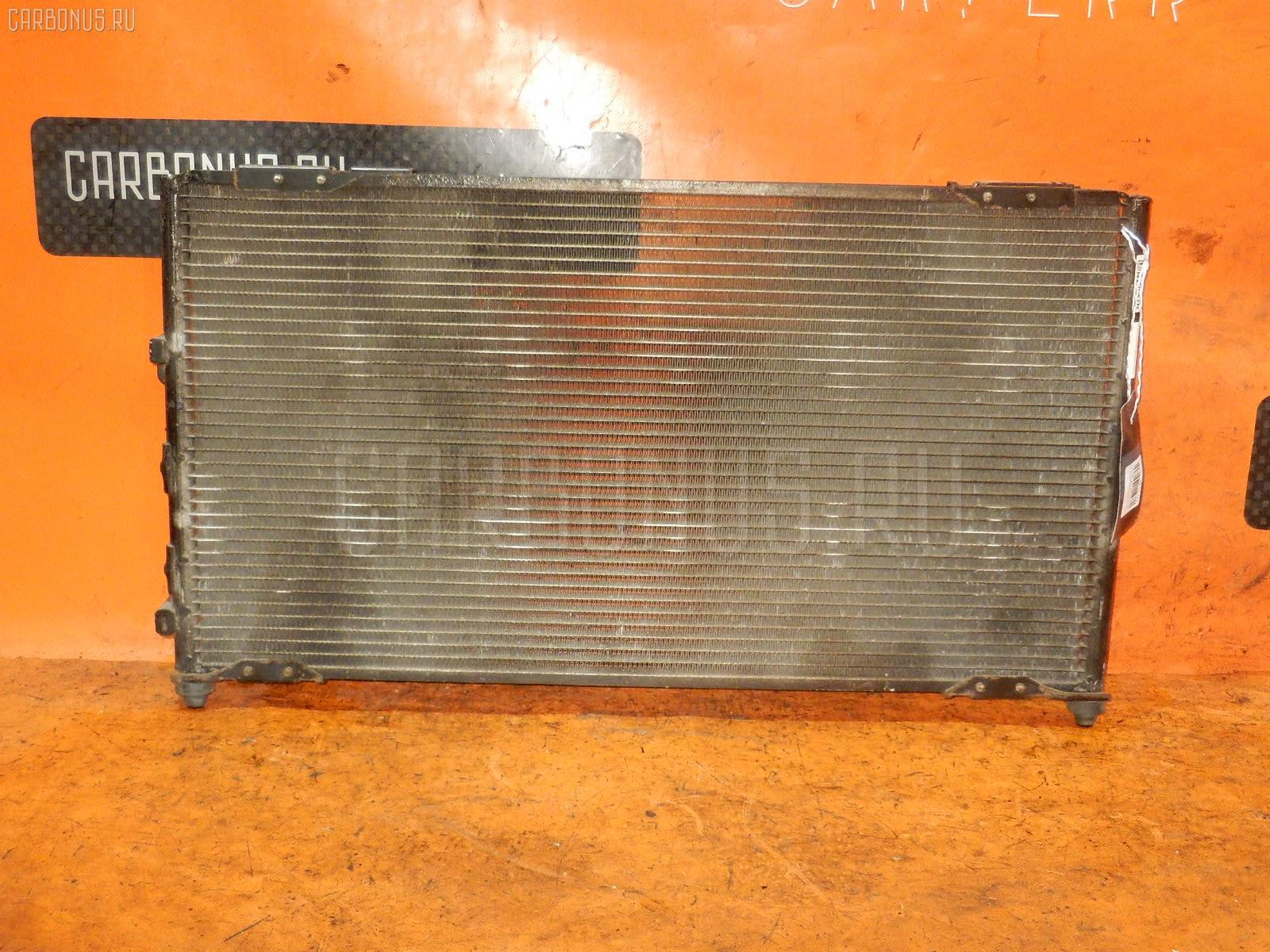 Радиатор кондиционера TOYOTA CHASER JZX100 1JZ-GE. Фото 2