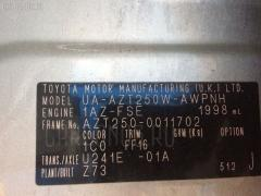 Держатель дворника на Toyota Avensis Wagon AZT250W Фото 10