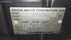 Держатель дворника на Toyota Avensis Wagon AZT250W Фото 2