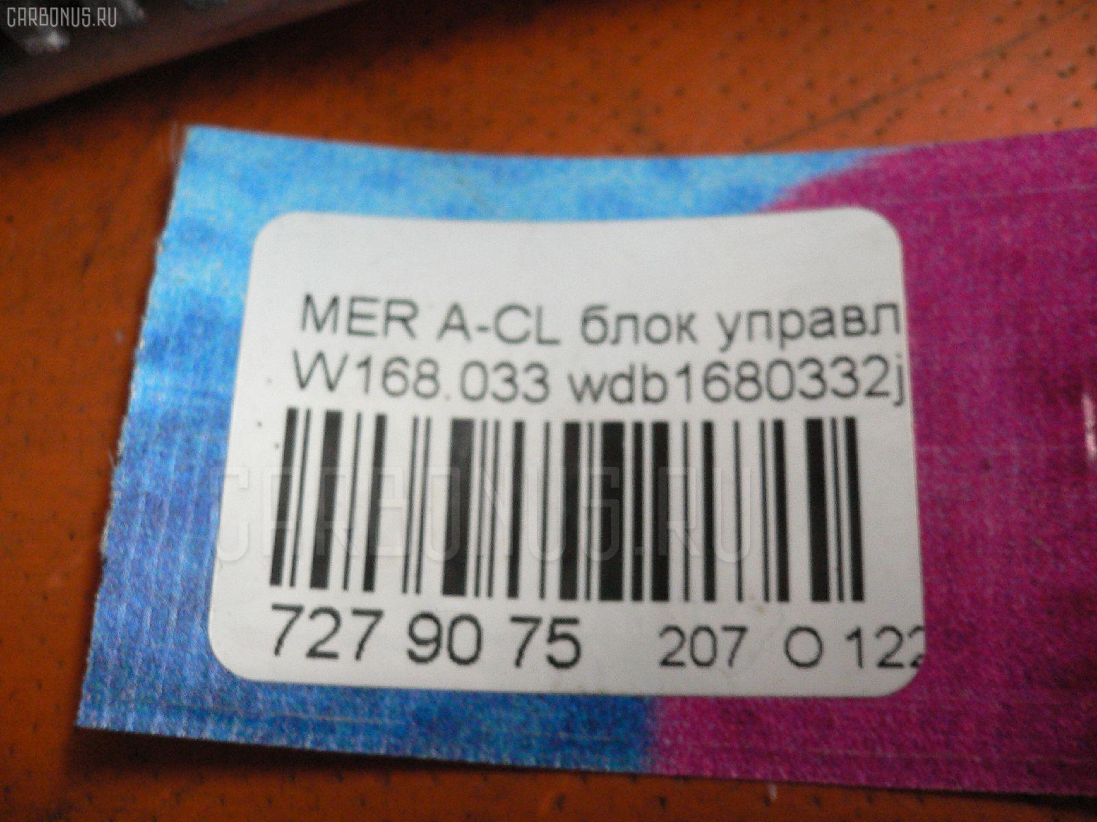 Блок управления вентилятором MERCEDES-BENZ A-CLASS W168.033 166.960 Фото 2