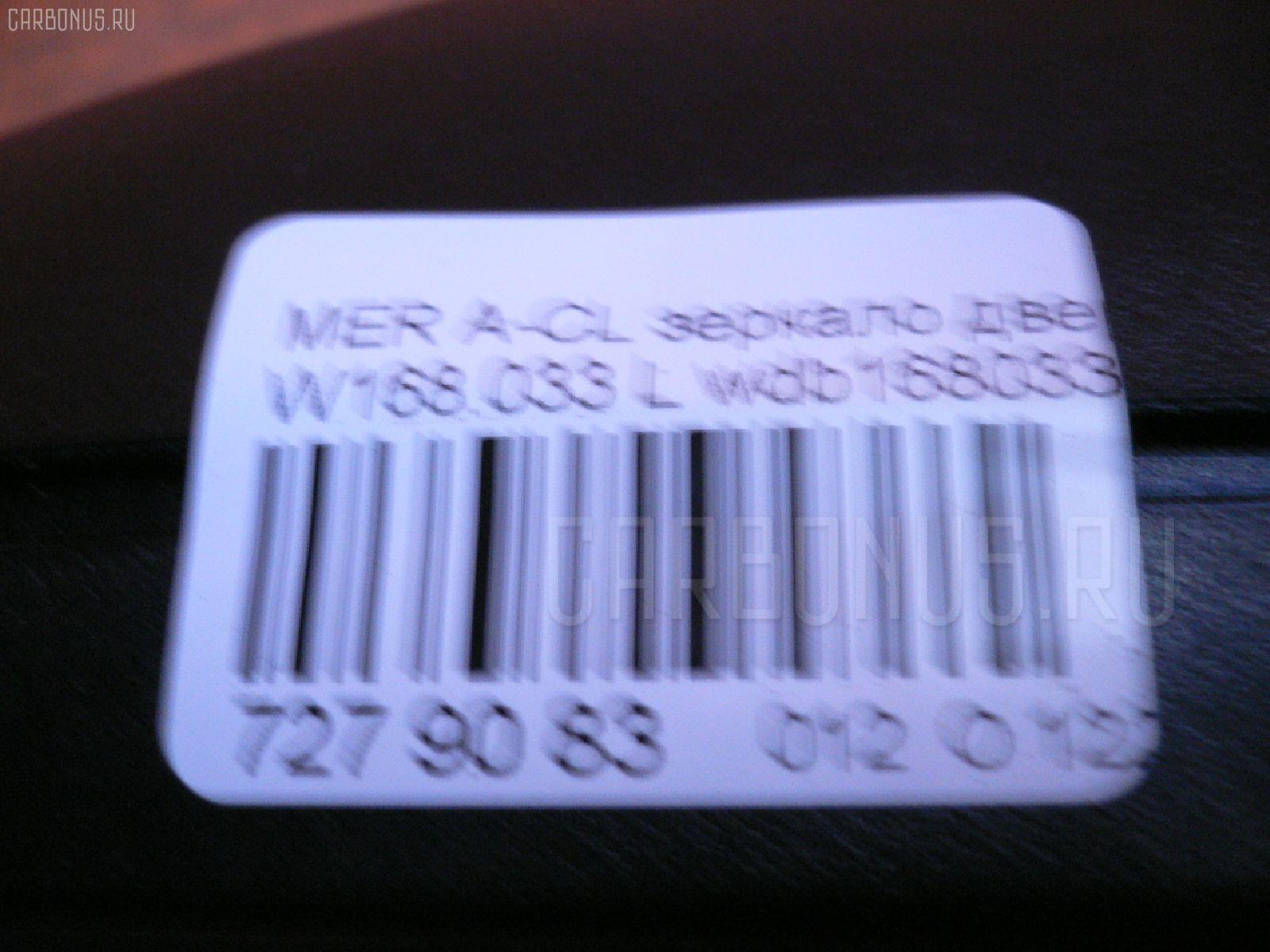 Зеркало двери боковой MERCEDES-BENZ A-CLASS W168.033 Фото 3