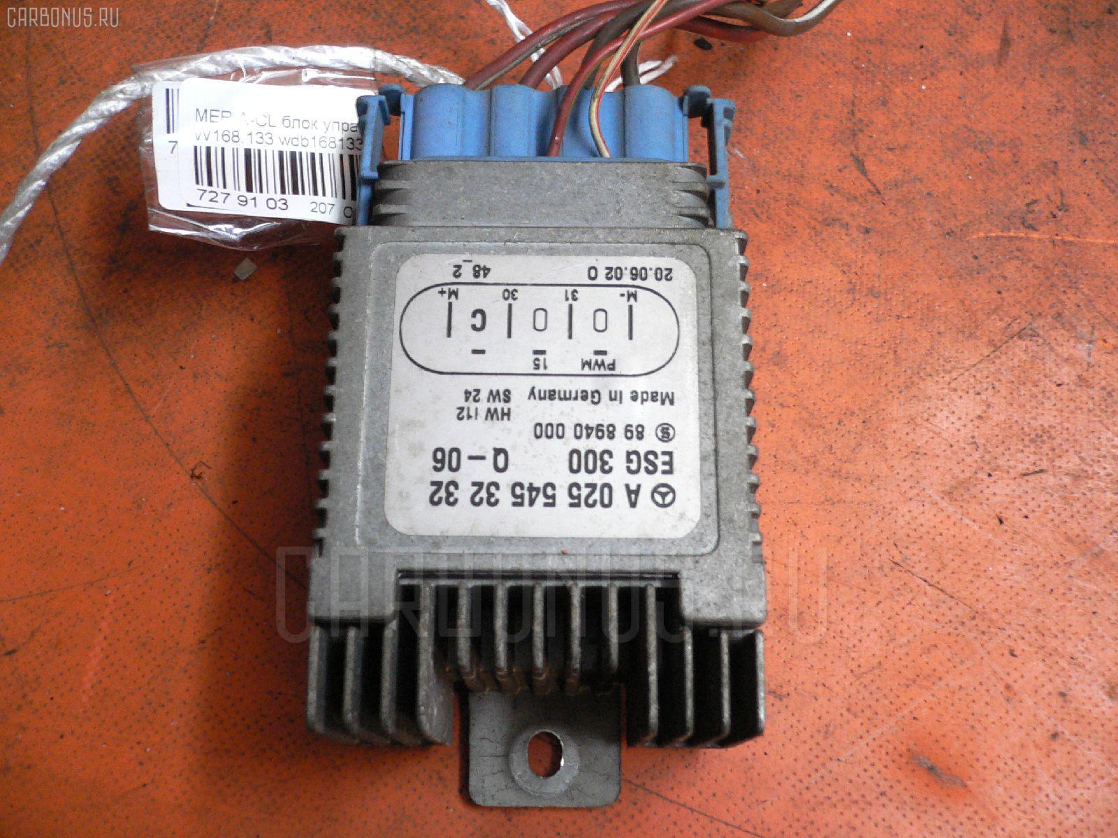 Блок управления вентилятором Mercedes-benz A-class W168.133 166.960 Фото 1