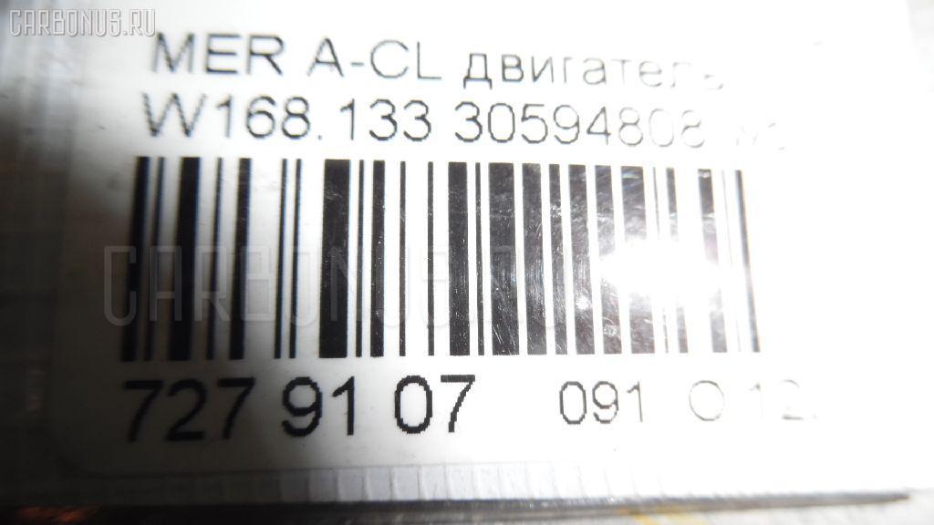 Двигатель MERCEDES-BENZ A-CLASS W168.133 166.960 Фото 5