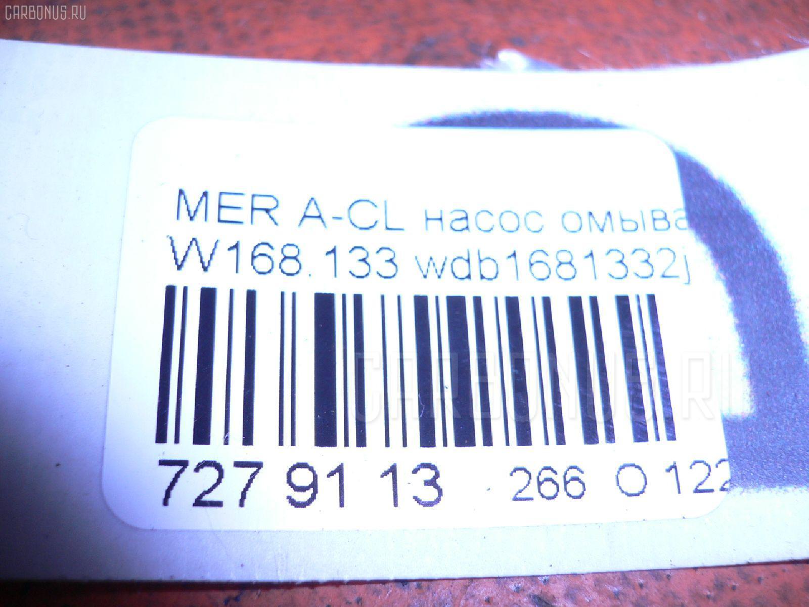 Насос омывателя стекла MERCEDES-BENZ A-CLASS W168.133 Фото 2