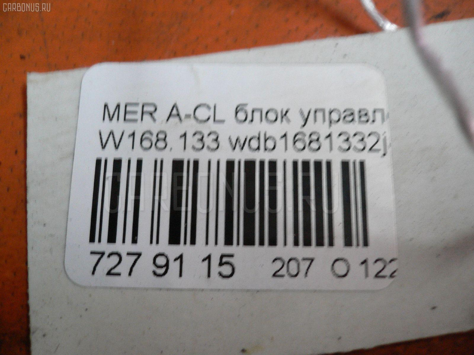 Блок управления вентилятором MERCEDES-BENZ A-CLASS W168.133 166.960 Фото 2