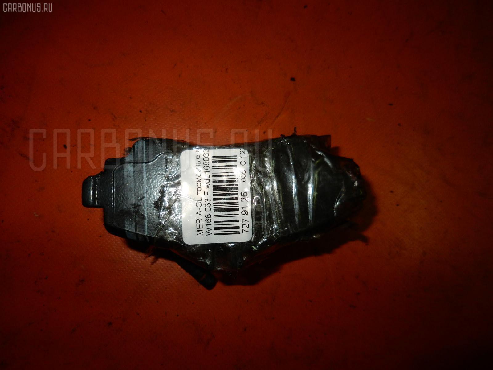 Тормозные колодки MERCEDES-BENZ A-CLASS W168.033 Фото 2