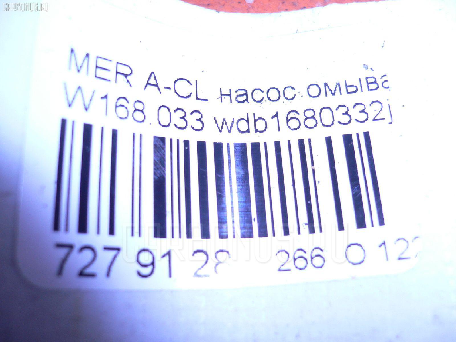 Насос омывателя стекла MERCEDES-BENZ A-CLASS W168.033 Фото 2