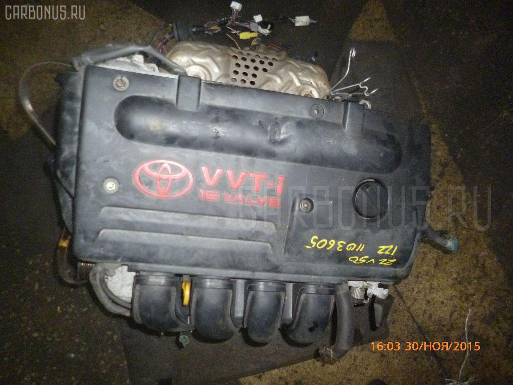 Двигатель TOYOTA VISTA ZZV50 1ZZ-FE Фото 13