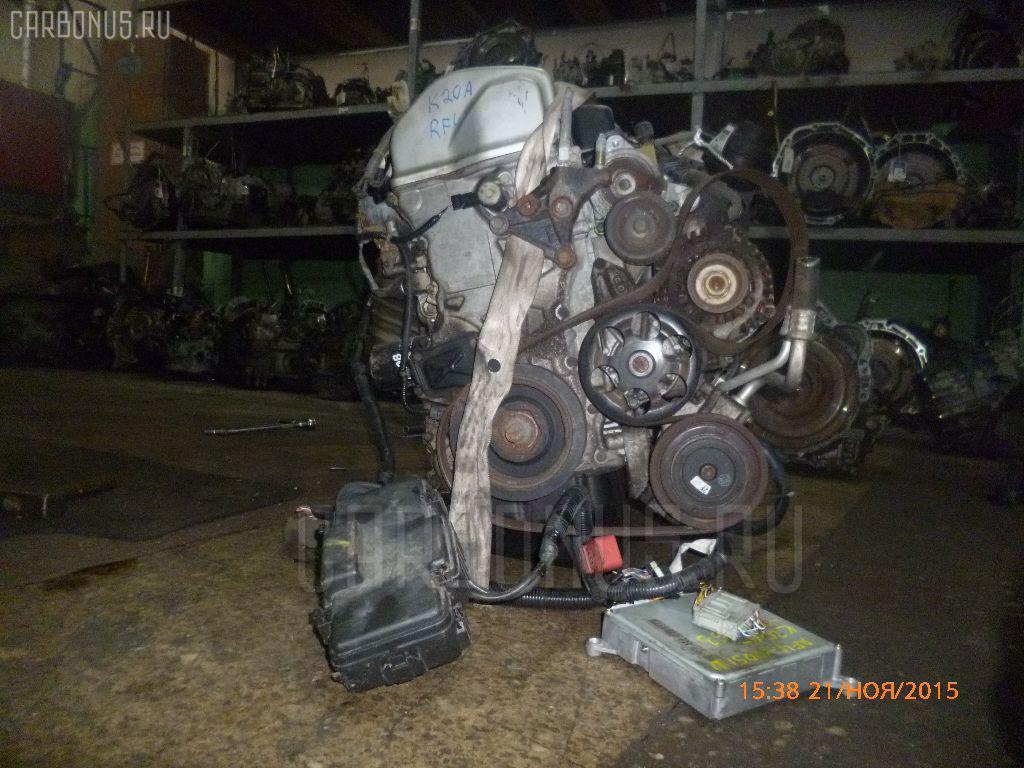 Двигатель HONDA STEPWGN RF4 K20A Фото 10