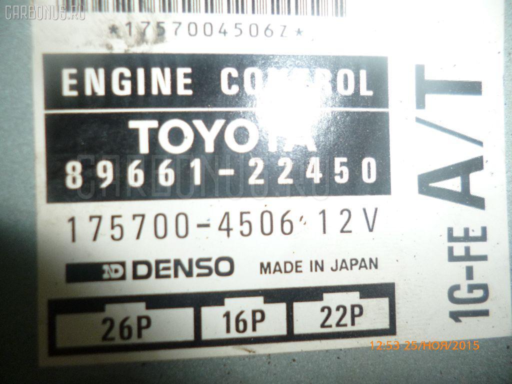 Двигатель TOYOTA MARK II GX90 1G-FE Фото 7
