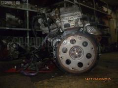 Двигатель Toyota Mark ii GX90 1G-FE Фото 14