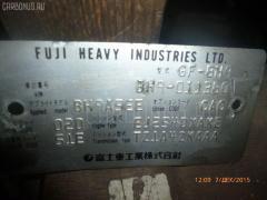 б/у Двигатель SUBARU LEGACY WAGON BH9 EJ254