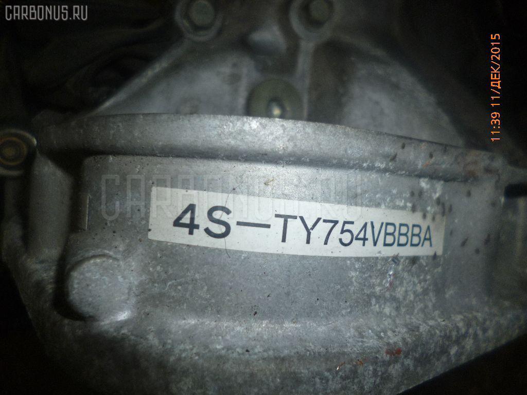 КПП механическая SUBARU LEGACY B4 BE5 EJ208. Фото 9