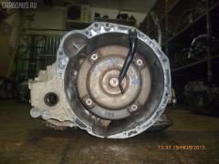 КПП автоматическая Nissan Presage U30 KA24DE Фото 7