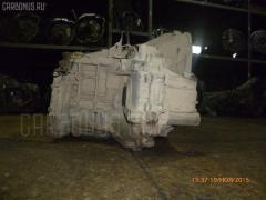 КПП автоматическая Nissan Presage U30 KA24DE Фото 6