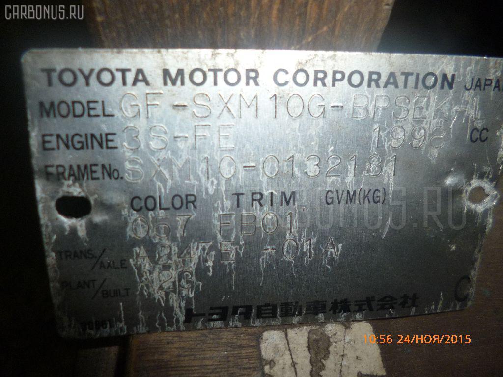 КПП автоматическая TOYOTA GAIA SXM10G 3S-FE Фото 1